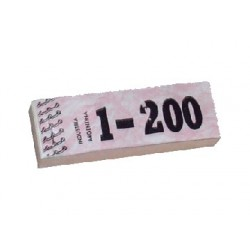 TALONARIO NUMEROS 1-200